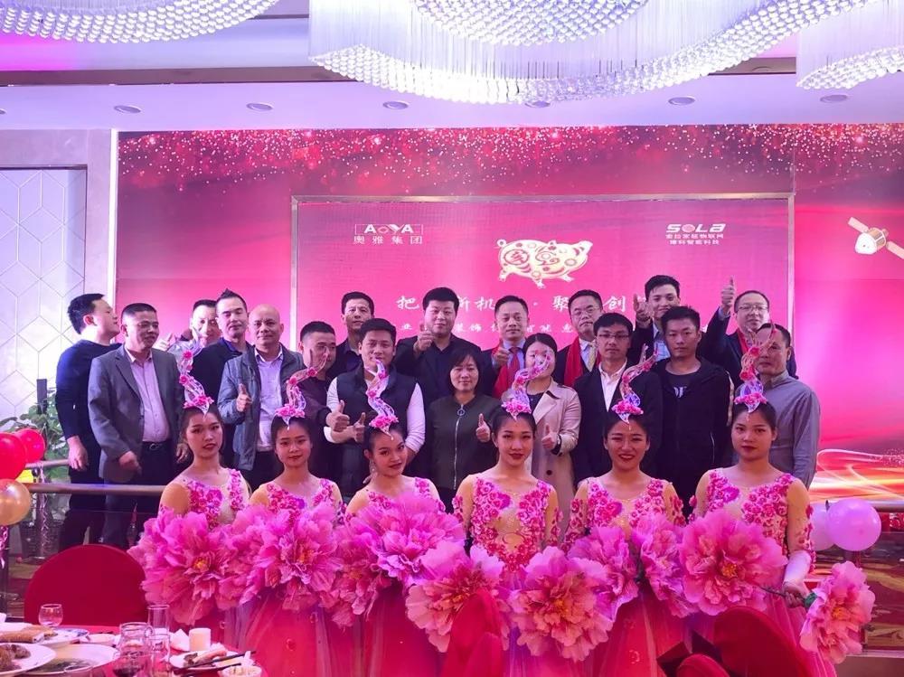 深圳博科智能科技、美国索拉公司2018年度总结表彰暨2019年迎新年宴晚会隆重举行!